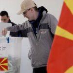 Правящая партия Македонии объявила конкурс для кандидатов в президенты
