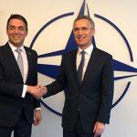 Македонский удар по России