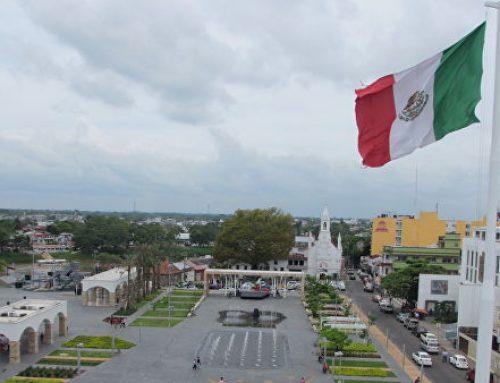 Сенат Мексики одобрил создание Нацгвардии