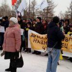 В Перми оппозиция провела митинг за отставку губернатора
