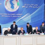 Конвенция о правовом статусе Каспия ратифицирована Казахстаном