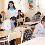 Минобразования Азербайджана о занятиях в школах районов, где произошло землетрясение