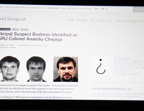 Стали известны детали биографии третьего подозреваемого в покушении на Скрипалей