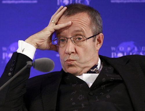 Экс-президент Эстонии: Вашингтон лишился базового доверия партнеров к себе