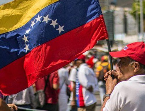 В США активистки прервали выступление представителя Гуаидо