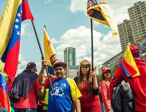 Протестующие в США потребовали у властей не вмешиваться в дела Венесуэлы