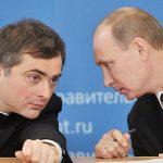 Что у Путина на уме, то у Суркова в статьях