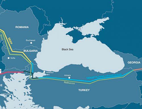 Вопросы реализации «Южного газового коридора» завтра будут обсуждены в Баку