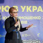 Тимошенко не видит Порошенко во втором туре выборов