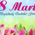Сегодня Международный женский день