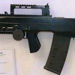 The National Interest восхитился российским автоматом ШАК-12