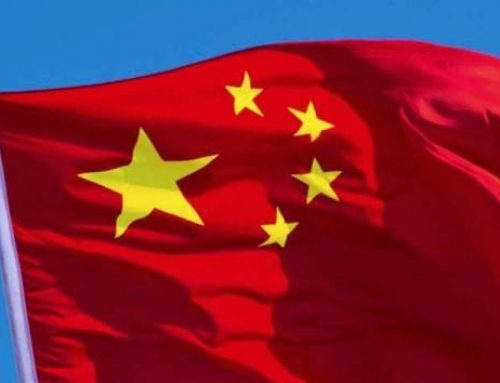 Китай примет меры для повышения открытости финансового сектора