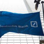 Два крупнейших банка Германии планируют слияние