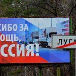 В ЛНР заявили о проблемах с питанием в частях ВСУ