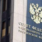 Косачев прокомментировал слова президента Латвии о средстве для устрашения РФ