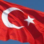 Экс-министр юстиции Турции покинул ряды правящей партии