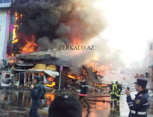Взрыв в донерной стал причиной пожара в торговом центре