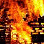 Пожар произошел в президентском дворце в столице Судана