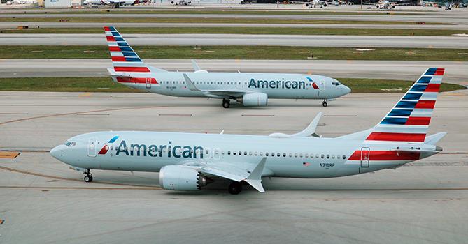 American Airlines отменила более 90% рейсов в двух аэропортах Нью-Йорка