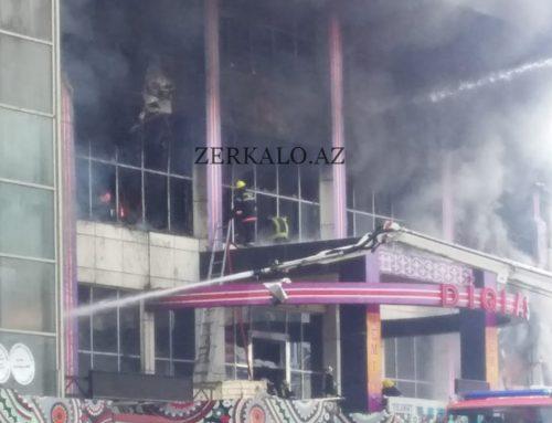 Распространение огня в Т/Ц в Баку предотвращено — МЧС