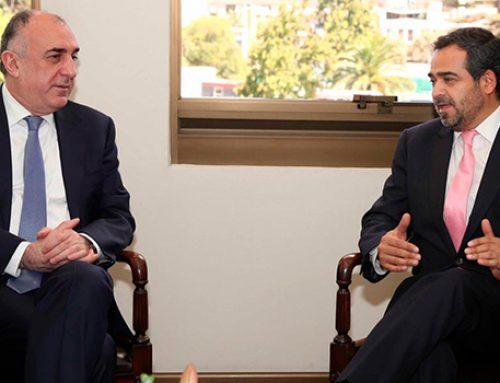 Глава МИД Азербайджана находится с визитом в Чили