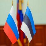 Эстонияждет отРоссииофициальных разъяснений в связи с задержанием консула