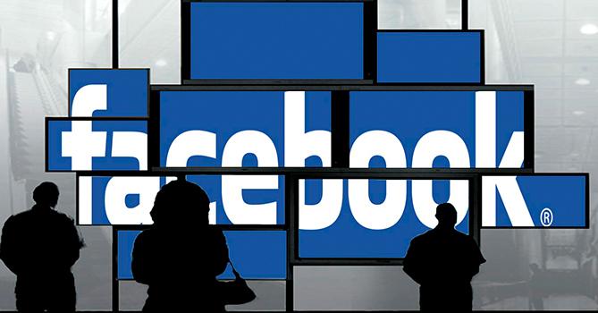 В Facebook объяснили глобальный сбой