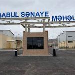 В Азербайджане будут производить автобусы