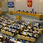 Госдума РФ денонсировала Договор по открытому небу