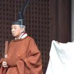 Император Японии готовится к отставке