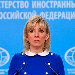 Захарова считает идею о въезде россиян в Турцию по внутренним паспортам весьма затруднительной