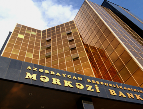 Функции Палаты надзора финансовых рынков и Госнефтефонда перейдут к Центробанку