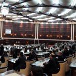 На повестке сегодняшнего заседания парламента Азербайджана 16 вопросов