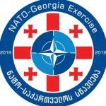 НАТО в нашем регионе