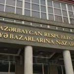 Почему глава государства упразднил Палату надзора финансовых рынков?