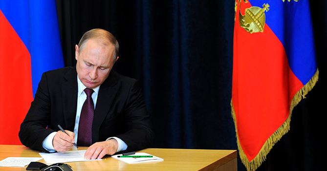Путин официально разрешил использовать ядерное оружие
