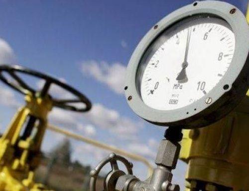 Трамп поддержал предложение о поставках туркменского газа в Европу через Азербайджан