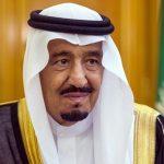 Члены семьи Саудов обвиняются в госизмене
