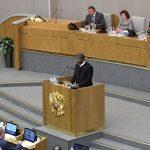 Президент Анголы выступил против вмешательства во внутренние дела стран