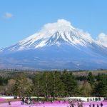 Япония отменяет режим ЧС