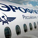 Минтранс оценил потери авиакомпаний от прекращения авиасообщения с Грузией в 3 млрд рублей