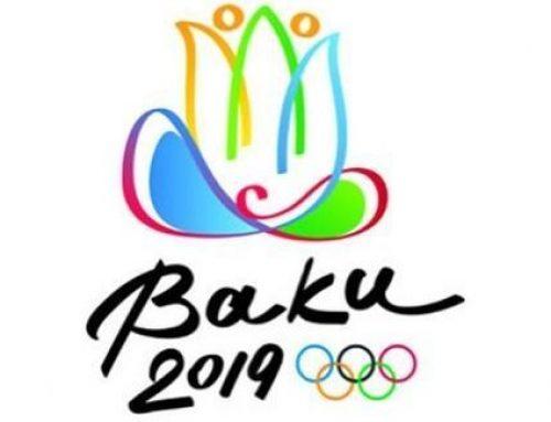Определились участники Олимпийского фестиваля в Баку