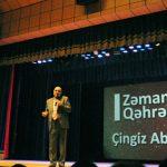 Дронго, герой нашего времени: Чингиз Абдуллаев встретился с поклонниками