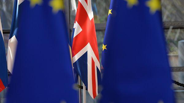 Елизавета II подписала билль о выходе Британии из состава ЕС