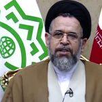 В Тегеране заявили о выявлении около 300 шпионов ЦРУ в стране и регионе