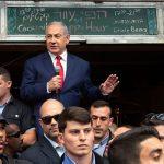 Сегодня в Израиле состояться парламентские выборы