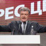 Порошенко заявил, что ждет Зеленского на дебатах 14 апреля