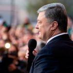 После выборов Порошенко впервые появился на публике