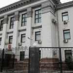 Украина высылает из страны старшего дипломата посольства РФ