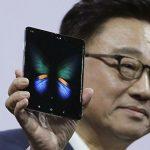 Samsung может провести презентацию новых гаджетов в режиме онлайн